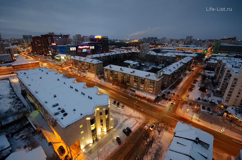Малышева Шейнкмана вечерний Екатеринбург красивые фото