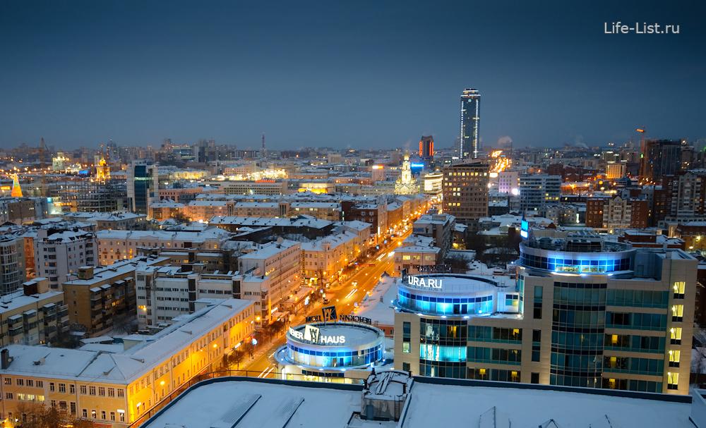 Екатеринбург с высоты вечером фото Виталий Караван
