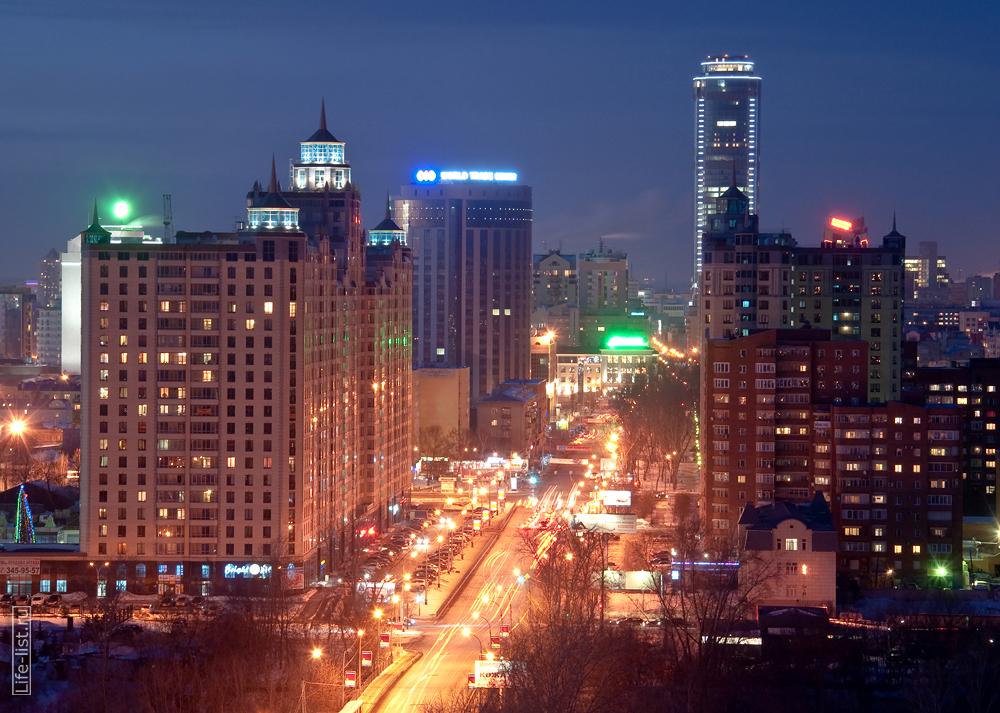 вечерний Екатеринбург с высоты улица Белинского фото Виталий Караван