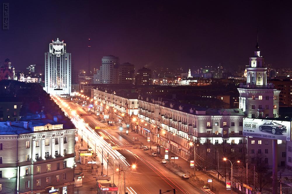 ночной Екатеринбург фото улица Свердлова