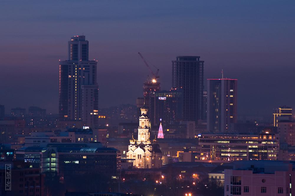 центральная застройка Екб ночной Екатеринбург с высоты храм Большой Златоуст