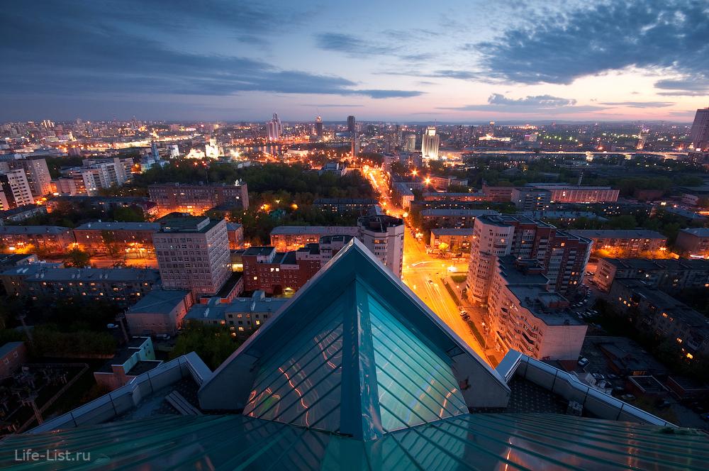 Екатеринбург вид ЖК Бажовский премиум фото с крыши