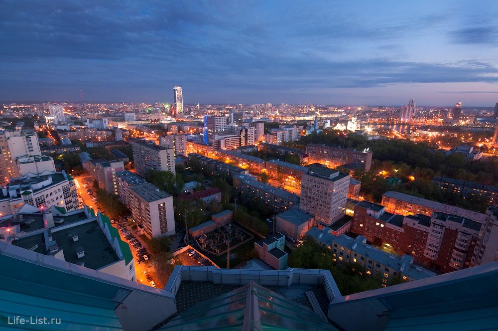 Екатеринбург вид ЖК Бажовский премиум фотографии с высоты