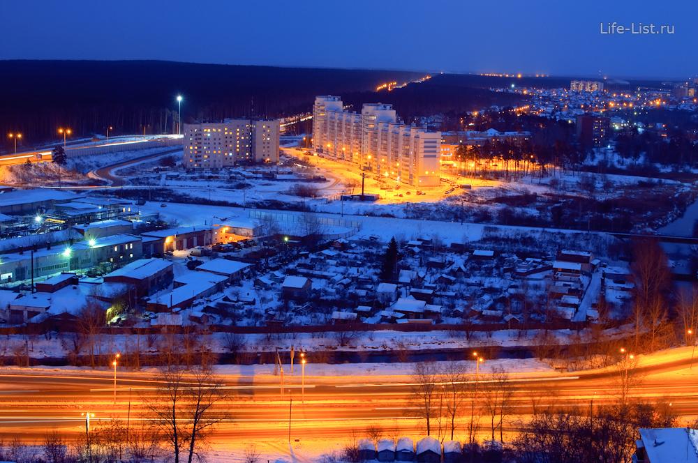 Екатеринбург с высоты улица Просторная