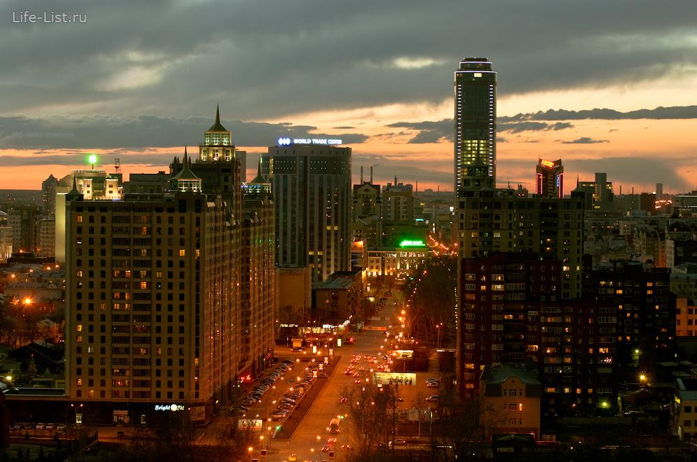 ночной Екатеринбург улица Белинского