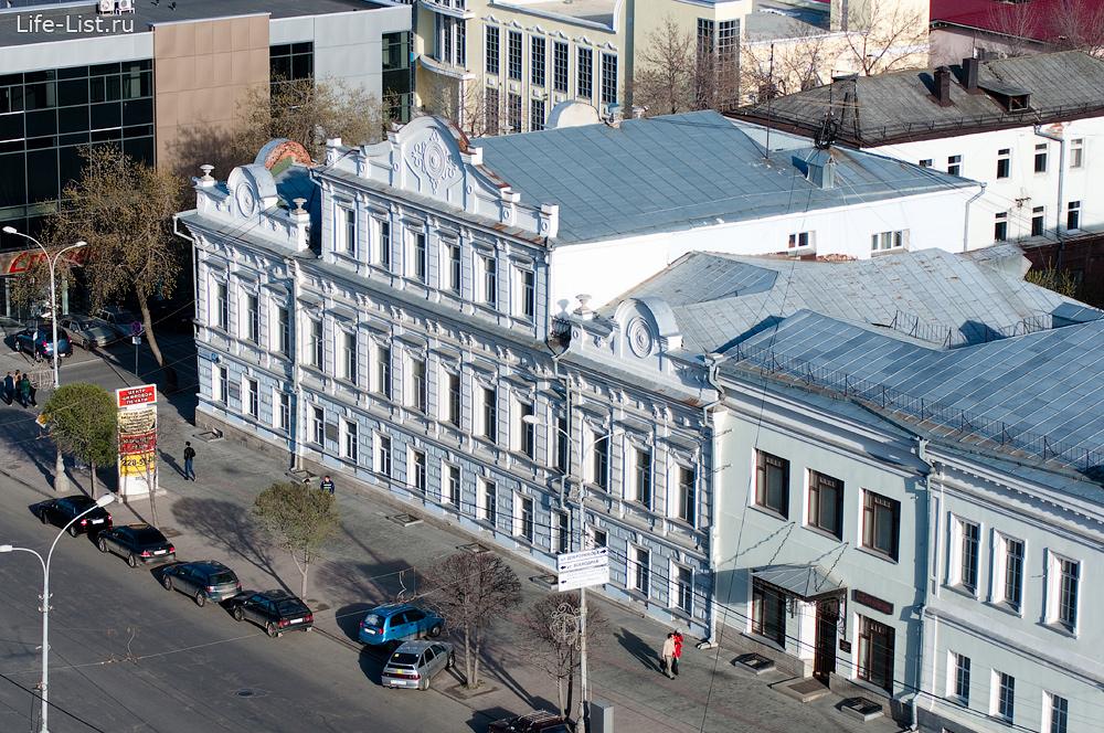 Областной краеведческий музей (ул. Малышева 46) фото с высоты