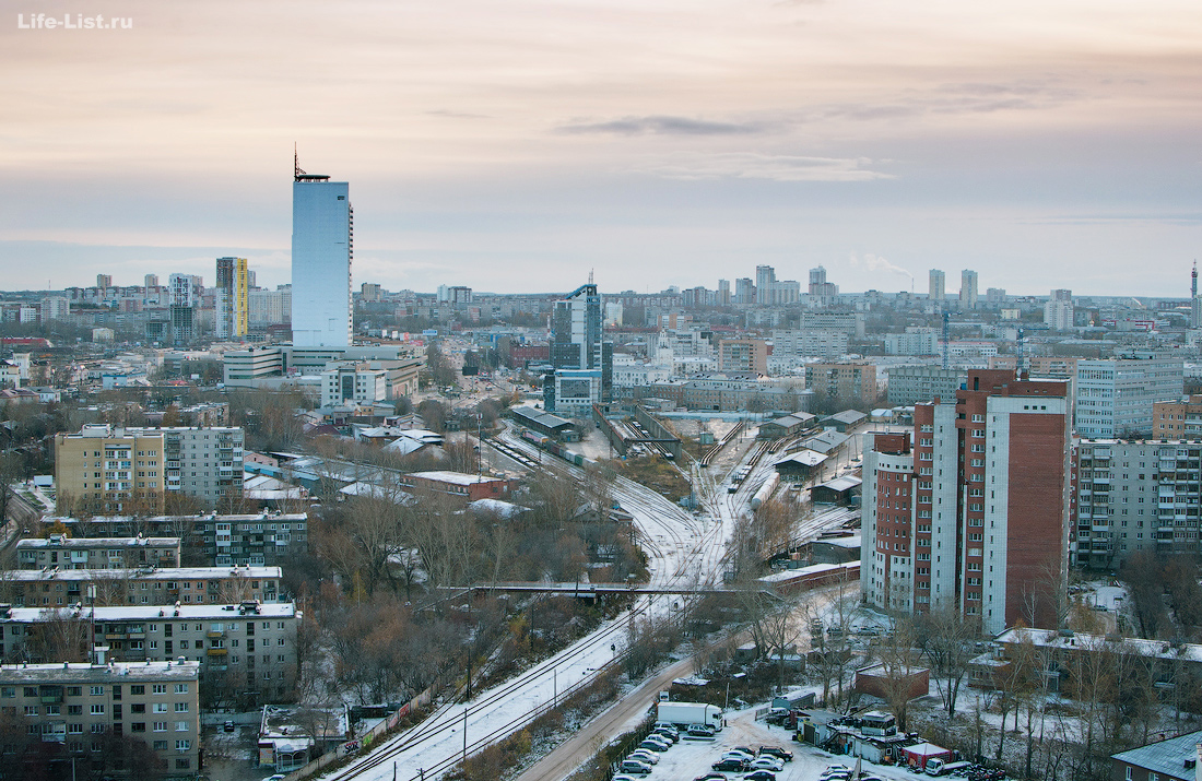 Призма ЖД возкал Екатеринбург