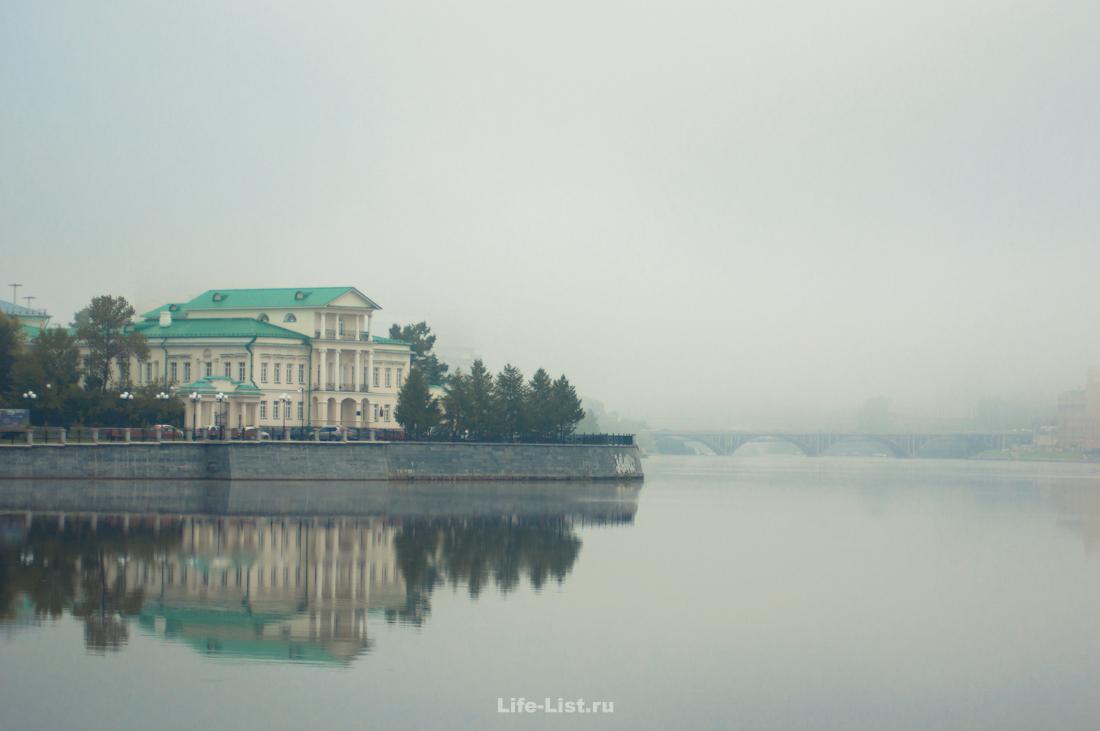 городская поликлиника набережная Екатеринбург фото Виталий Караван