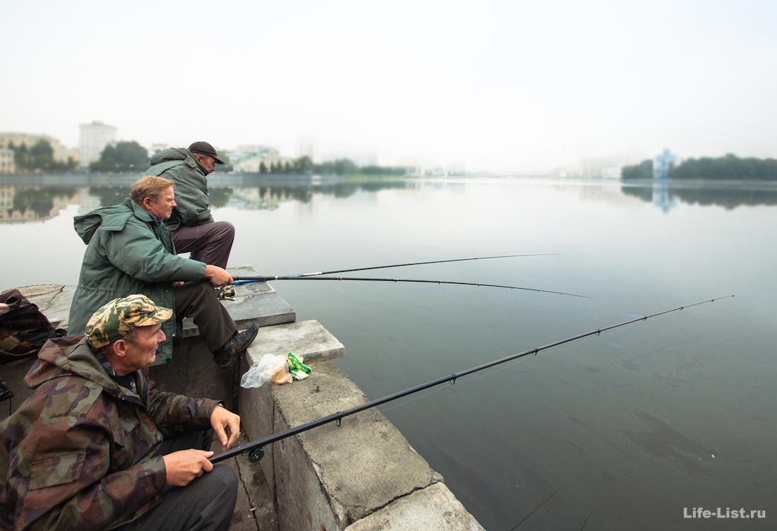 Екатеринбург рыбаки на городском пруду фото Виталий Караван