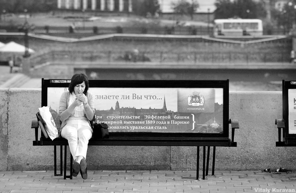 курящая женщина на плотинке в Екатеринбурге фото Виталий