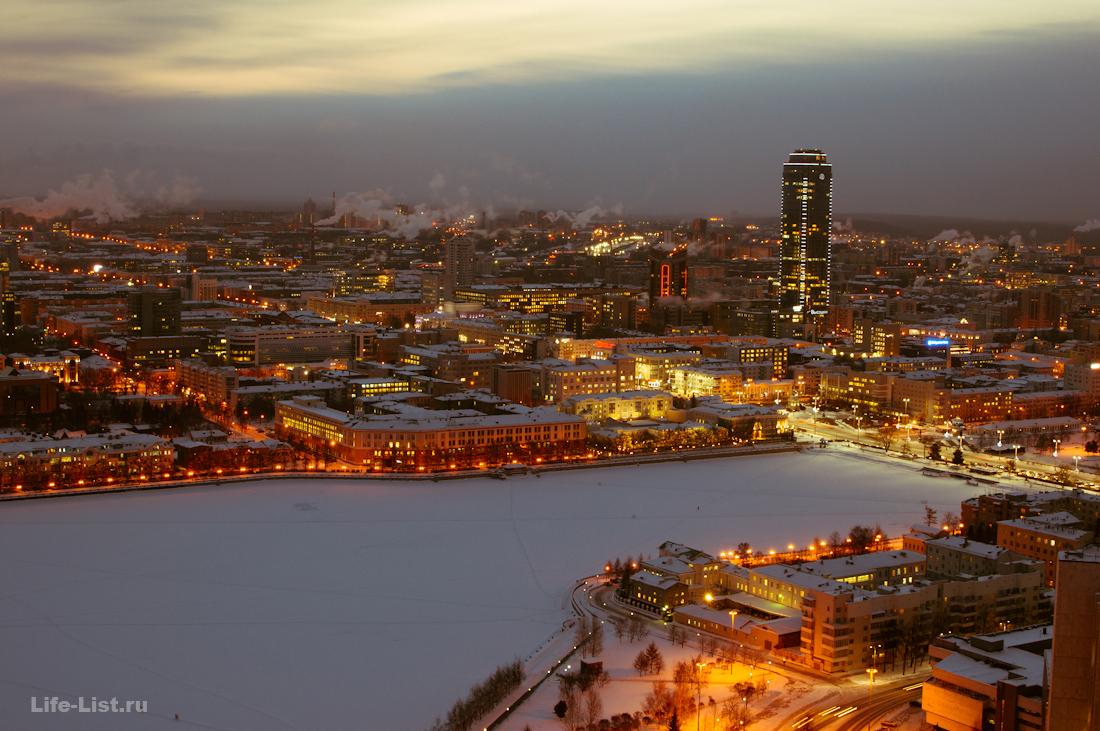 Екатеринбург с высоты городской пруд Плотинка фото Виталий Караван