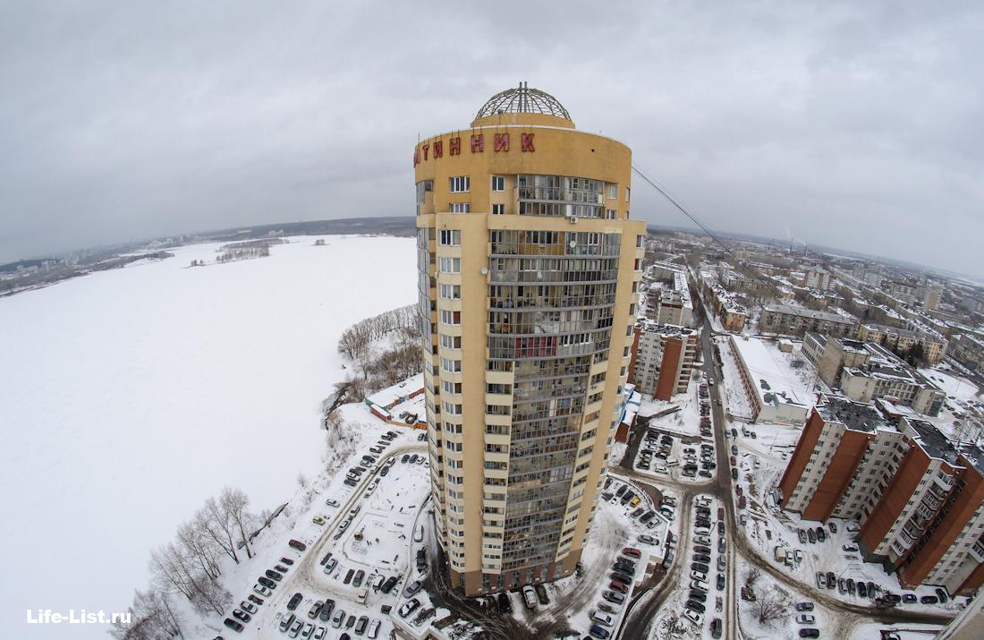 профсоюзная 43 полтинник на Химмаше Екатеринбург фото от Виталия Каравана