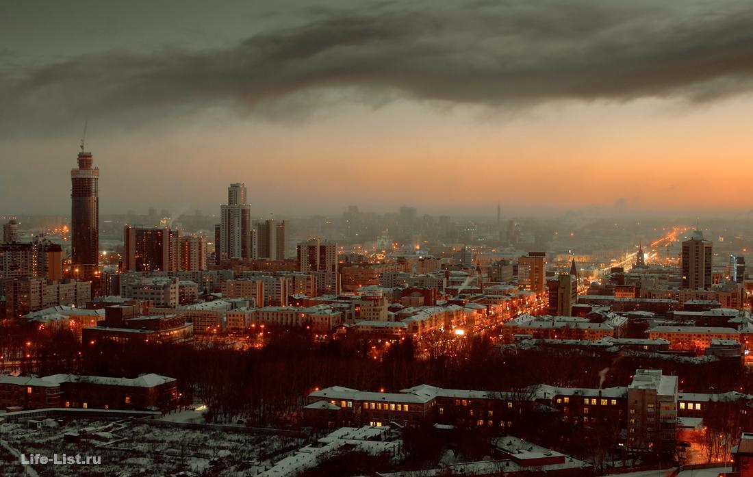 Зимний Екатеринбург с высоты фото Виталий Караван