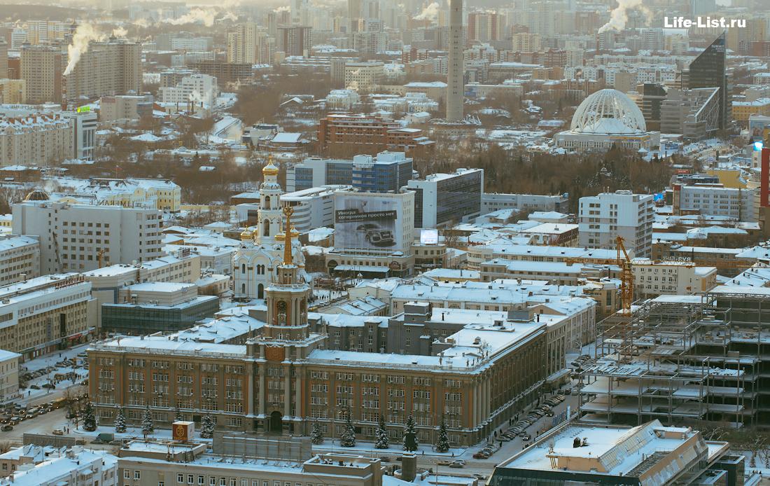 Администрация Екатеринбурга с высоты зима фото Виталий Караван