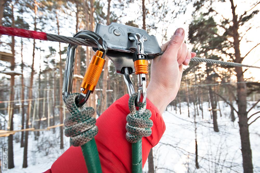 веревочный парк Эльф в екатеринбурге карабины фото Виталий Караван