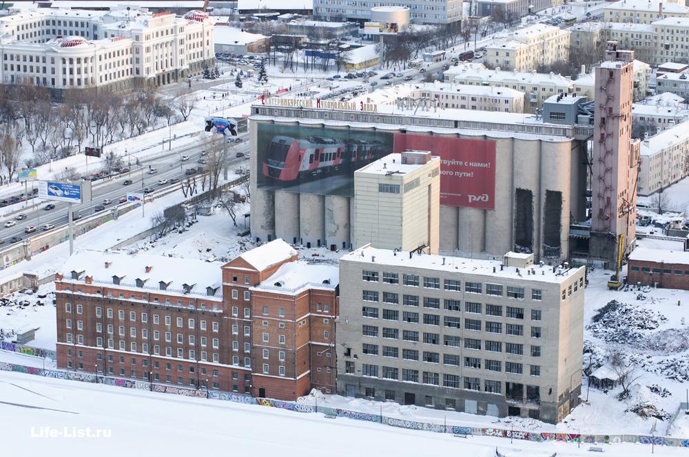 Екатеринбургский мукомольный комбинат ЕМЗ февраль 2014 года фото с башни Исеть