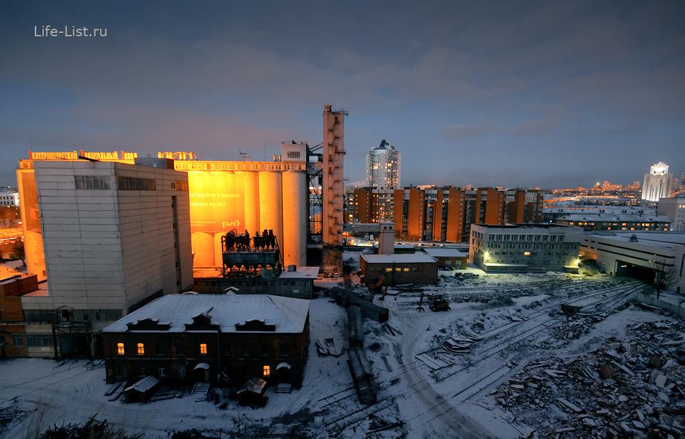 мукольный завод в Екатеринбурге с высоты вечернее фото