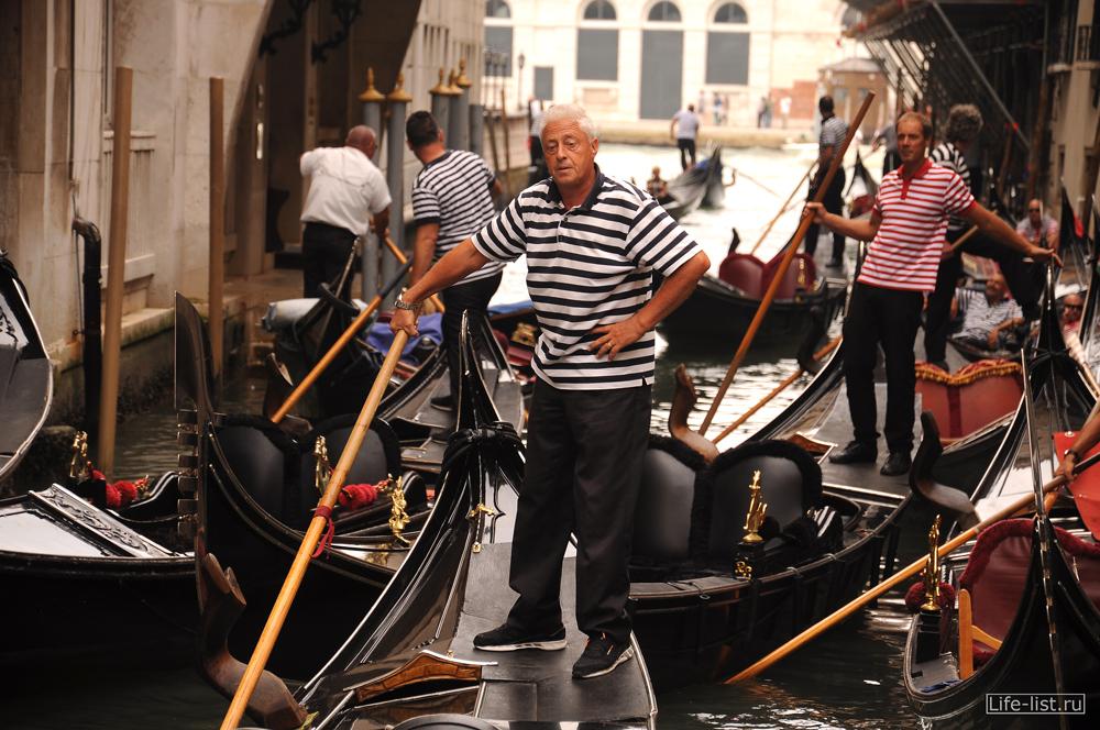 Будни Венеции Гондольеры Гондолы Италия