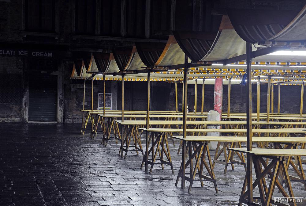 рынок ночью пустые прилавки Венеция Италия