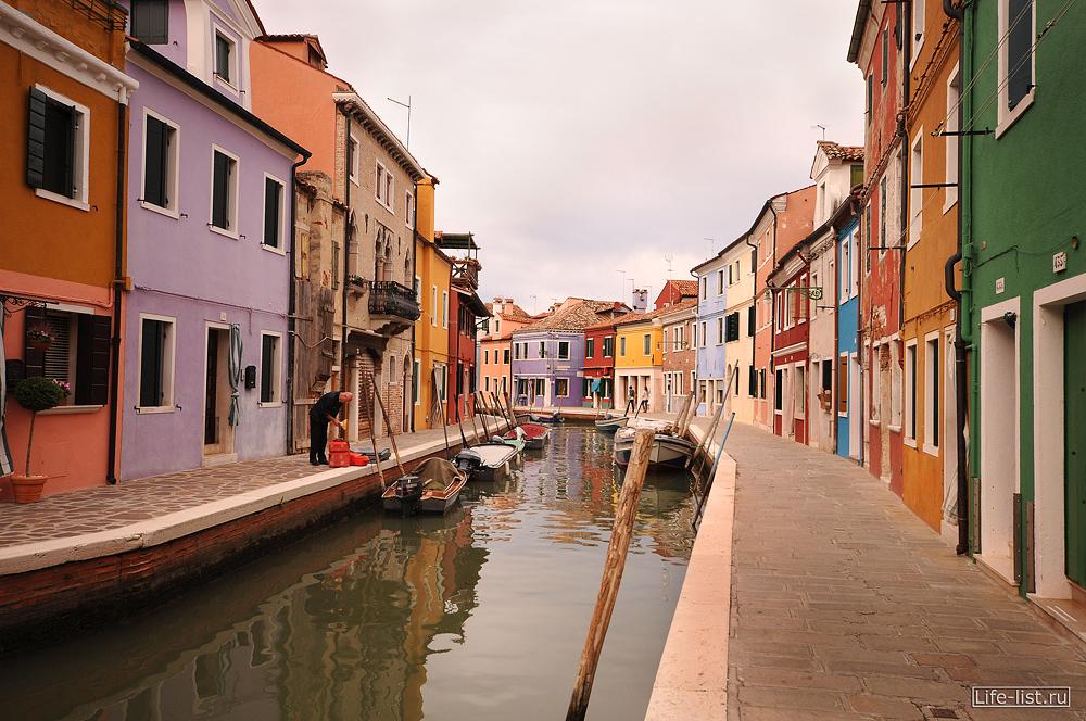 Венеция на острове Бурано красочные домики
