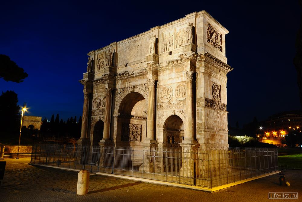 Триумфальная арка Константина в Риме Rome красивое вечернее фото