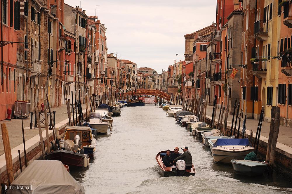 каналы Венеции фото Виталия Каравана