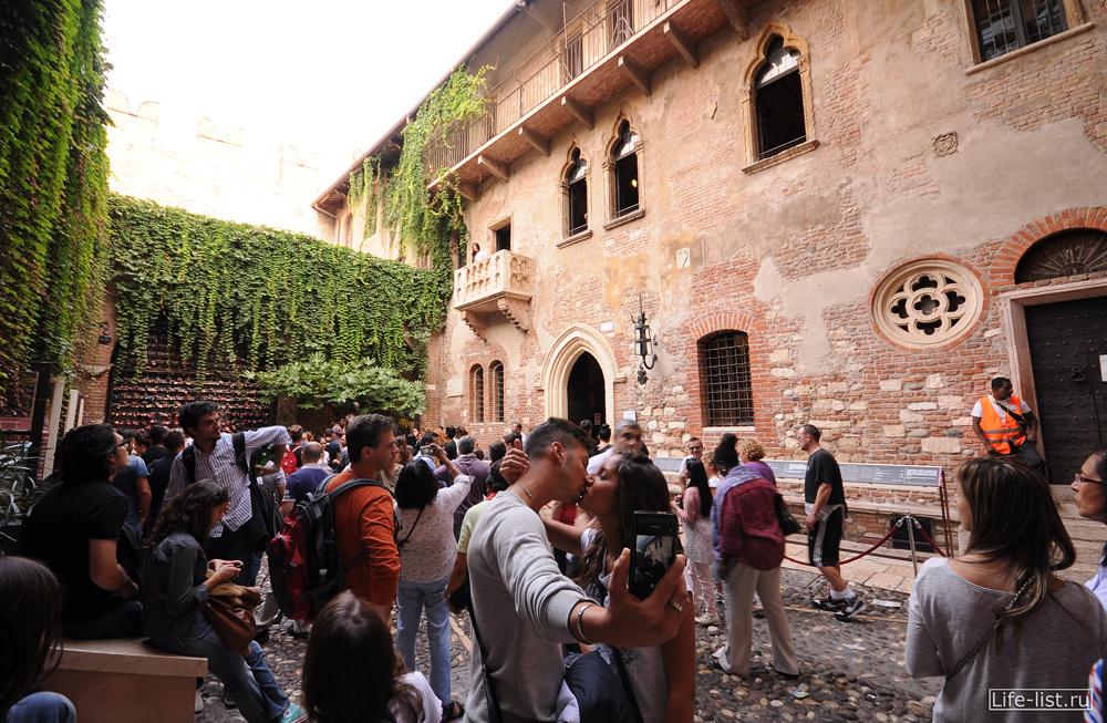 Верона Италия дворик Джульетты оригинальное фото