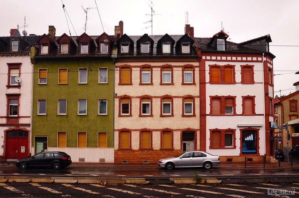 Жилые дома на окраине Франкфурта на Майне Германия фото Караван Виталий