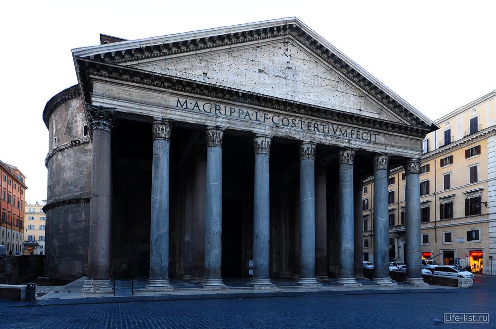 Пантеон в Риме фото Виталий Караван