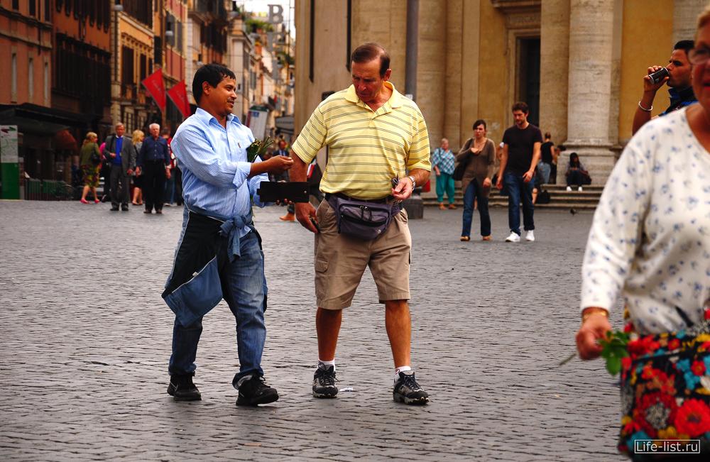 На площади Попало в Риме продавец цветов просит денег фото Виталия Каравана