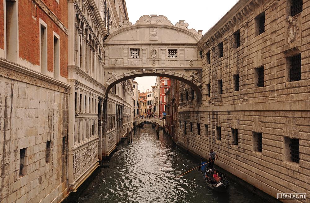 Мост вздохов Венеция качественное фото
