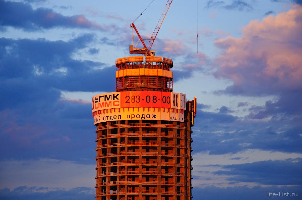 Строительство башни Исеть фото Виталий Караван