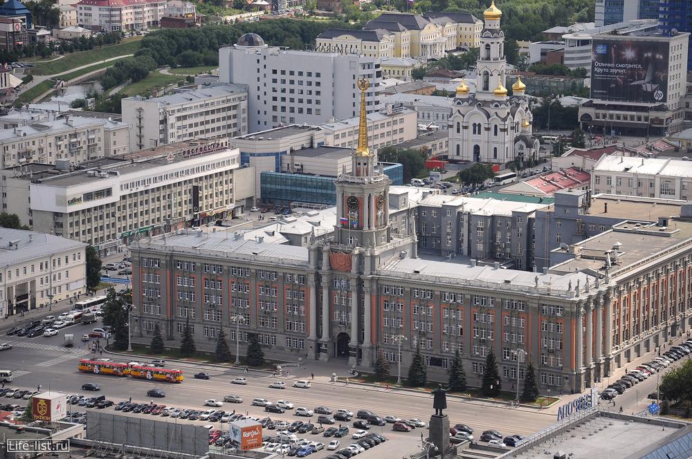 екатеринбург серый дом администрация города с высоты