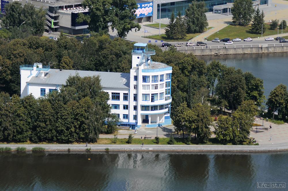 екатеринбург здание динамо на берегу исети