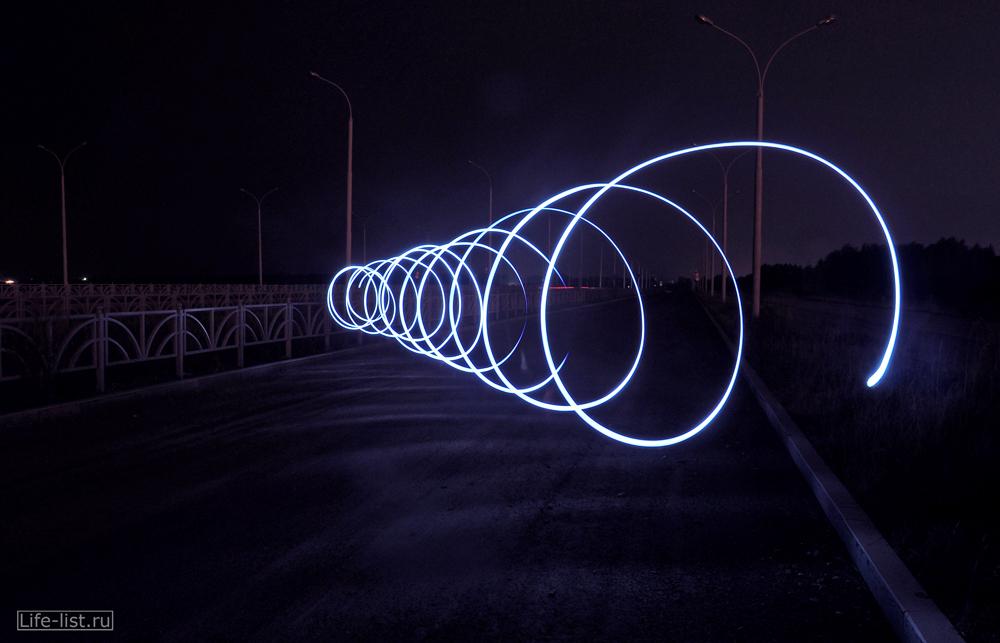 рисование светом фризлайт спираль