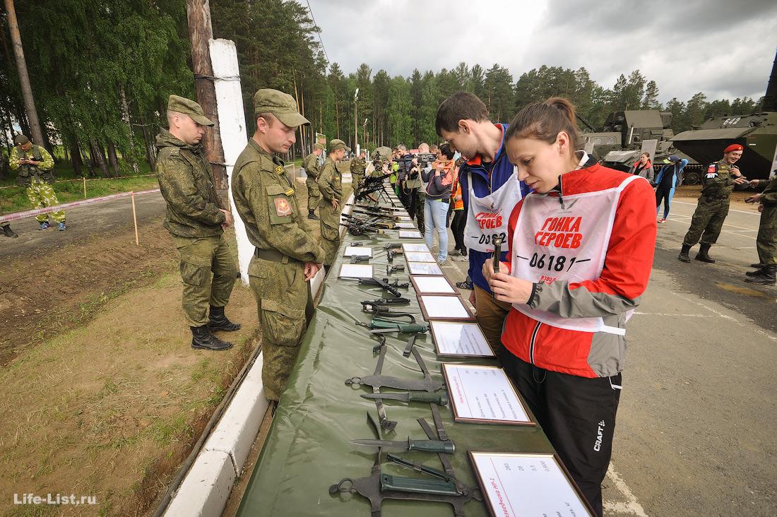 гонка героев в Екатеринбурге показ оружия