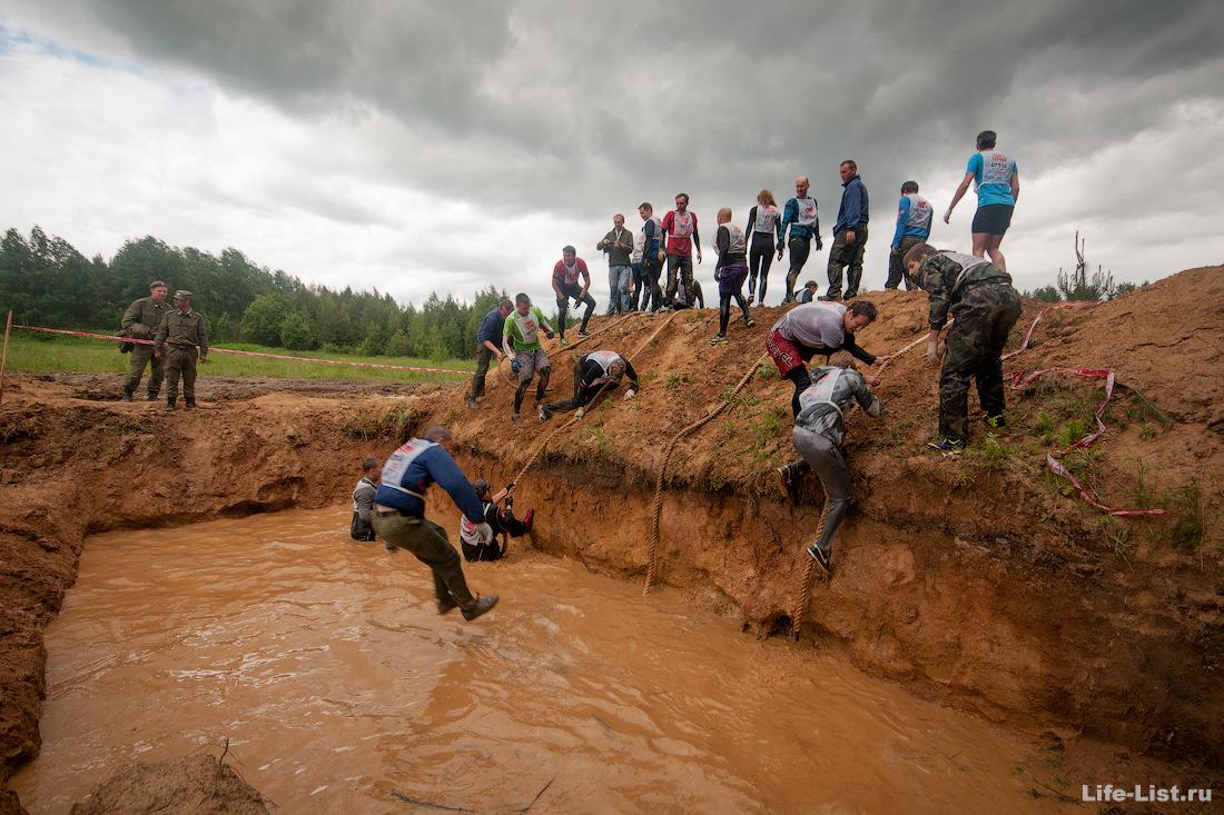 ров с водой Гонка Героев Екатеринбург