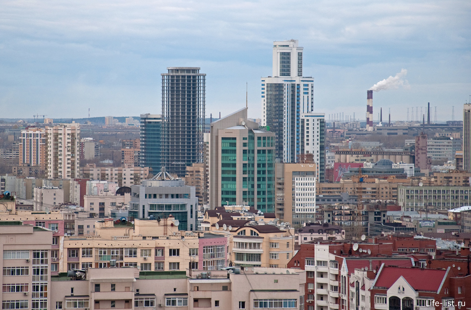 Высотный екатеринбург фото Каравана вид на центр города