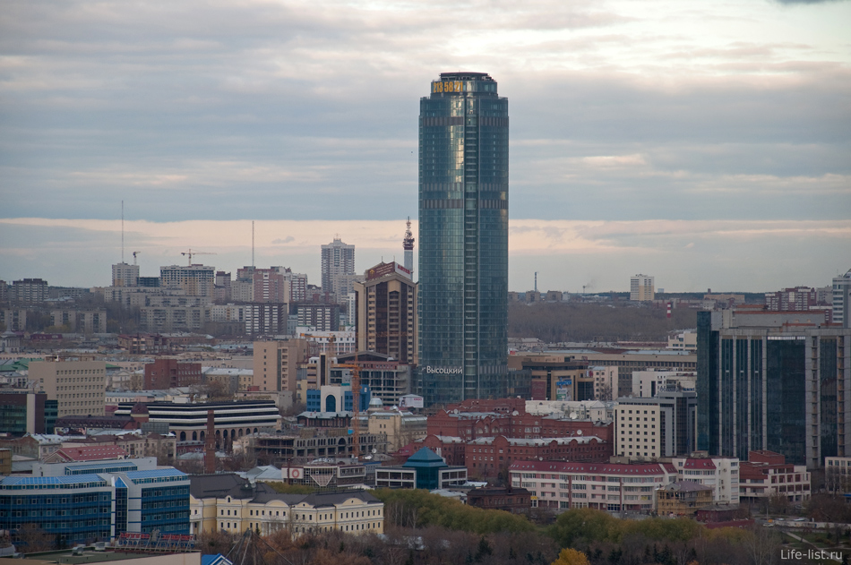екатеринбург с высотного дома Высоцкий антей