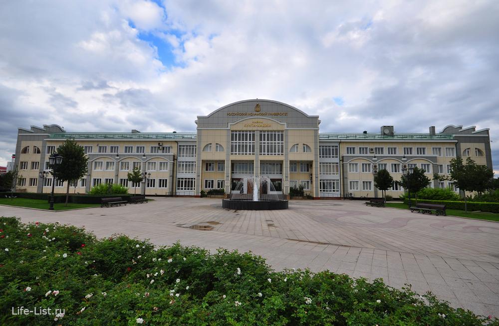 российский исламский университет в Грозном фото