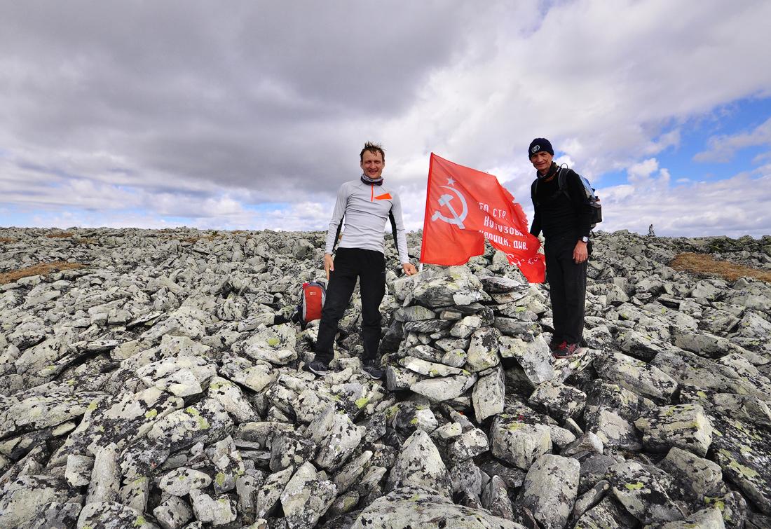 Вершина 1100м Главный уральский хребет фото