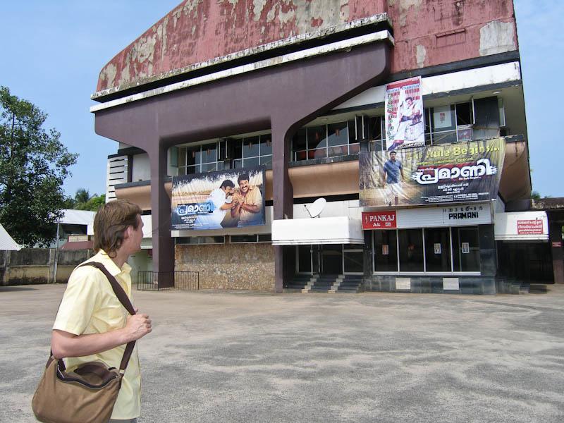 Кинотеатр в Аллапуже