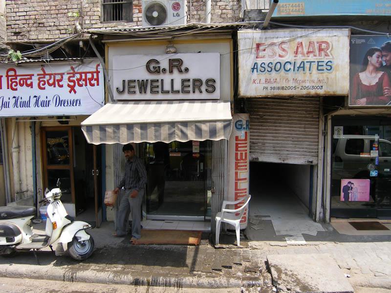 Магазинчики в Дели