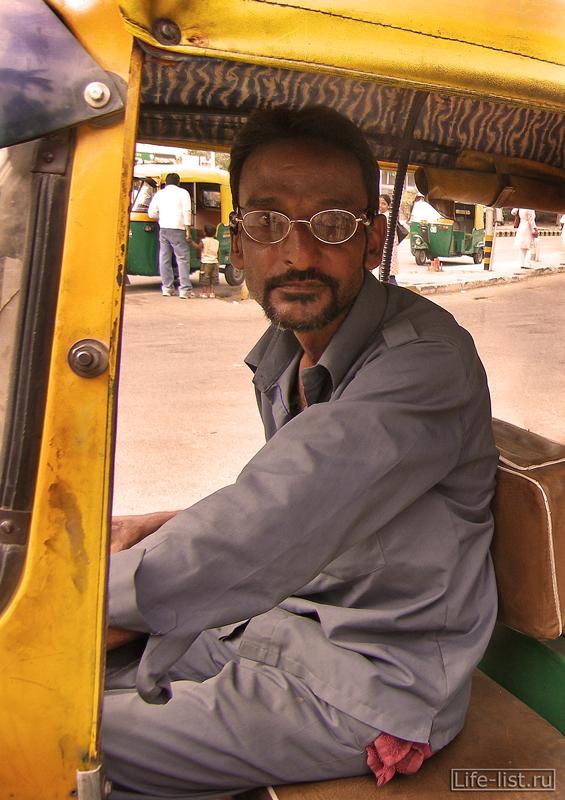 Рикша в Дели хороший портрет Индия