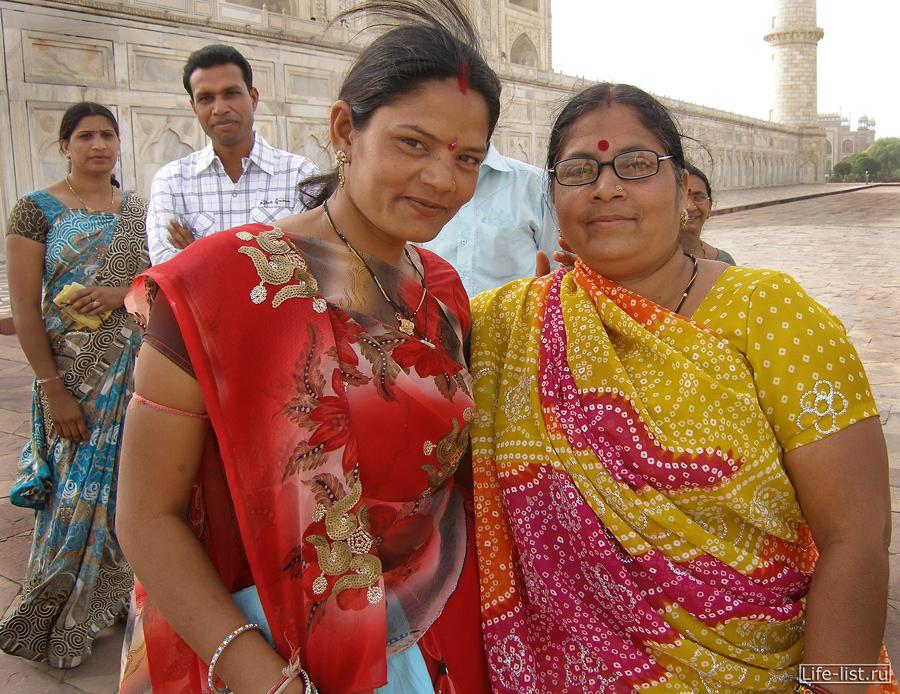 Женщины у тадж махала индийские одежды