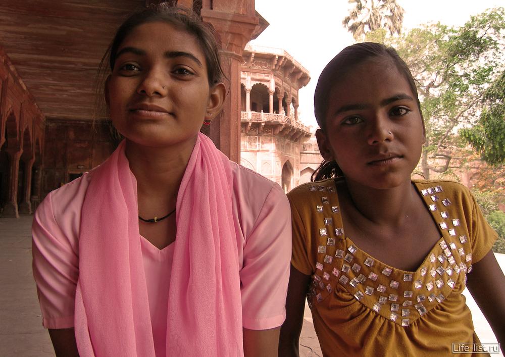 девочки в Арге Индия