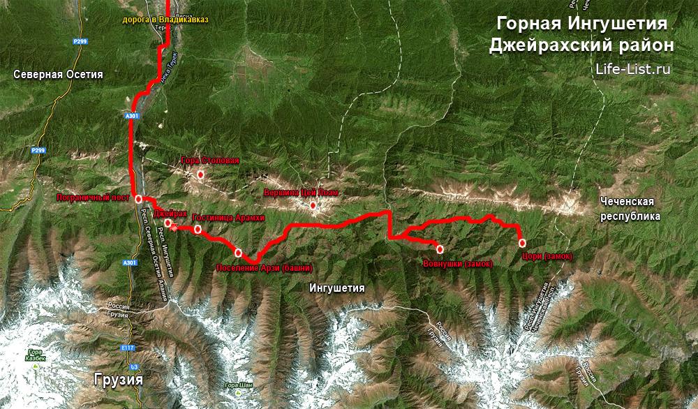 Карта схема горная ингушетия джейрхский район от лайф лист