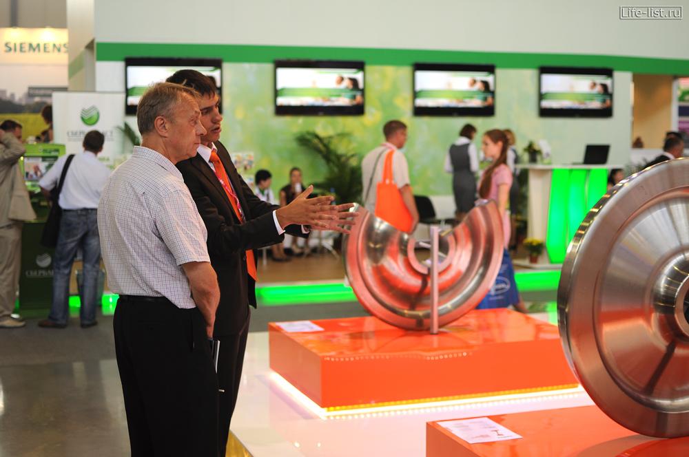 На выставке Иннопром-2012 в Екатеринбурге