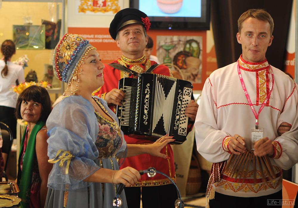 Интересные фотографии с иннопром народные песни