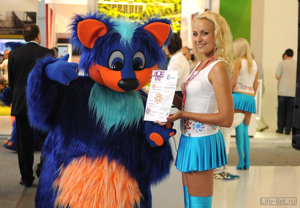 Девушка на иннопроме Екатеринбург ростелеком
